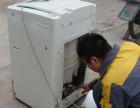 株洲空调维修,热水器维修,洗衣机维修,电视机维修,油烟机维修