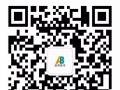 惠城区演达片区河南岸育婴师免费培训考证培训哪里有?