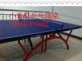 台球桌 乒乓球桌龙游台球桌   衢州哪里有台球桌卖