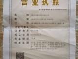 中阳国际期货招商加盟