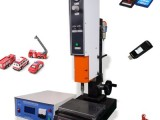 手持式超聲波焊接機 超聲波手持式超聲波焊接機