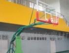 篮球架厂家直销 伯爵台球桌销售 红双喜乒乓球台内蒙总代理