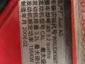 奥迪A52008款 A5 Coupe 3.2FSI 自动 Qua