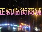 诚信转让九龙山珠江帝景美甲店铺