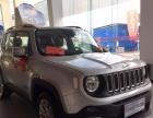 康正汽车集团汽车超市全国连锁宜春店进购jeep自由