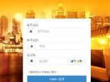 山东济南直销软件直销系统开发