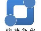 汕头骏捷国际快递UPS国际快递,咨询价格