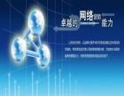 广州网络推广外包