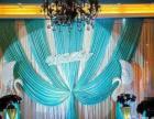 时尚1800婚礼布置套餐