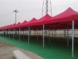 户外帐篷,广告帐篷订做,豪华蒙古包厂家销售