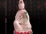 12寸坐莲观音菩萨陶瓷工艺品佛像收藏摆件