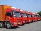 扬州到益阳物流公司 货运专线