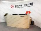 上海股票配资哪家好?金桥大通股票配资怎么样?配资公司哪家好?