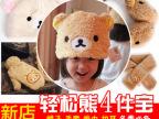 毛绒玩具保暖四件套暖耳手套围巾围脖熊猫帽子 轻松熊帽子耳捂