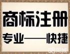杭州商标注册,版权专利,商标转让