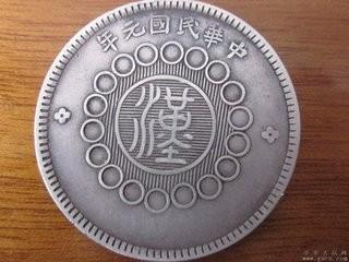 手里有钱币字画想要出手的请联系我