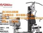 大连力健训练器出售,力健G2高端训练器出售