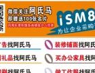 丽江商标注册商标申请