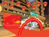 赤峰婚礼气球布置开业空飘布置