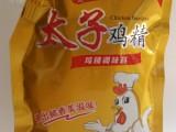 湖南太子鸡精 200g太子鸡精 俏味食品 厂家直销