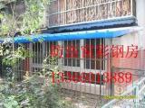 北京防盗窗北京防盗网北京防护栏安装