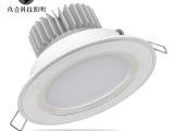 LED天花筒灯3W全套 防雾2.5寸天花孔灯客厅灯卧室灯开孔8公