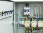 家电维修 家庭电路安装检修 电子电路安装改装维修
