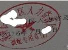 深圳今年积分入户难吗?2017办理积分入户有哪些条件呢?
