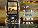 路虎三防军工电霸充电宝超长待机防水户外老年备用手机正品微信
