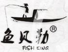 鱼贝勒鱼主题火锅加盟