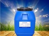 选矿药剂苯甲羟肟酸生产厂家 现货供应
