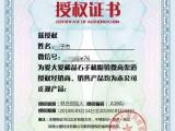 北京市爱大爱科技手机眼镜 林文正姿护眼笔,招代理商加盟,