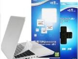 酷奇TPU笔记本键盘膜 酷奇TPU笔记本键盘保护膜