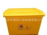 供应优质整理箱模具|周转箱模具 |黄岩仁