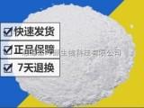促进剂DM现货厂家原料价格