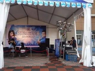 安阳美格舞台设备租赁公司