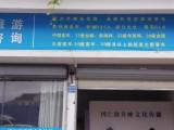 都江堰客車專車包車