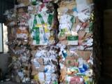广州番禺回收工厂废纸皮 书纸报纸卡纸 纸箱 大量高价回收