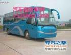 乘坐 乐清到镇沅的客车专线((15258847890)) 大
