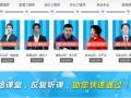 一级建造师报名入口-工程造价学习首选北京大立-柳州凌一教育