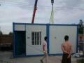 北京法利莱住人集装箱、彩钢房;新型活动房可租可售