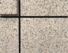 东宝建材-5D岗石漆/天然真石漆全国招商加盟