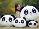 毛绒玩具批发趴趴熊公仔趴趴熊毛绒玩具可爱抱枕熊猫玩偶