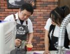 福州咖啡培训 福州花式咖啡培训 福州哪里有咖啡培训