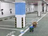 南京道路划线 南京停车场划线施工方法