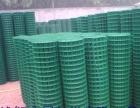 洛阳金冠护栏围栏厂家直销荷兰网圈地护栏网铁丝网