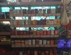 黄务 村百货超市 商业街卖场