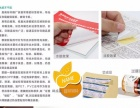 印刷不干胶标签无碳纸联单送货单收据表格手提袋