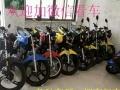 常年出售二手摩托车