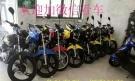 常年出售二手摩托车面议